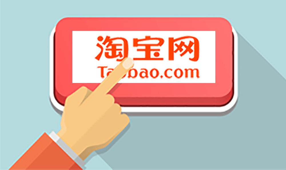 Những điều cần biết về các website Taobao 1688 Tmall