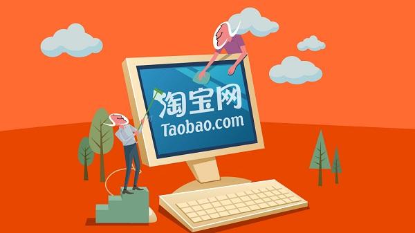 5 Lưu ý khi order taobao 1688 tmall